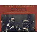 Heifetz Piatigorsky - Brahms Concerto